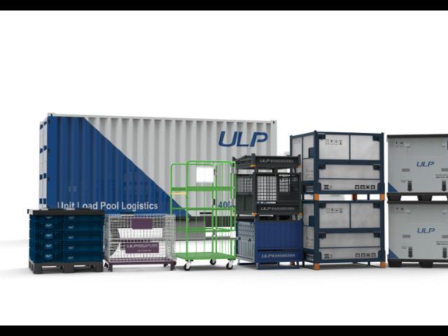 無錫折疊式物流箱批發廠家 上海睿池供應鏈管理供應 上海睿池供應鏈管理供應