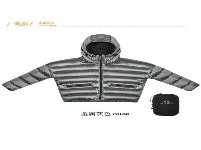 杨浦区个性化羽绒被厂家现货