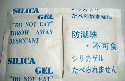 长宁区蒙脱石干燥剂承诺守信「上海日永包装材料供应」