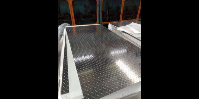 安徽6061花紋鋁板批發 歡迎咨詢 無錫潤巨鑫金屬材料供應