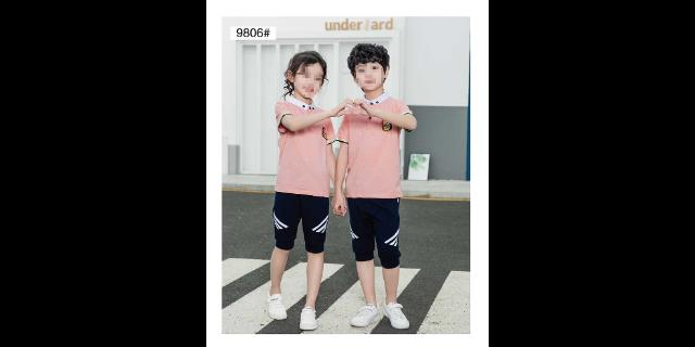 上海幼儿校服加盟哪家好 诚信经营「福建荣凯制衣供应」