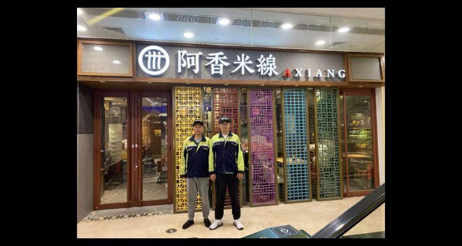 静安区仓库灭飞虫技巧 创造辉煌 上海荣帮虫害防治供应