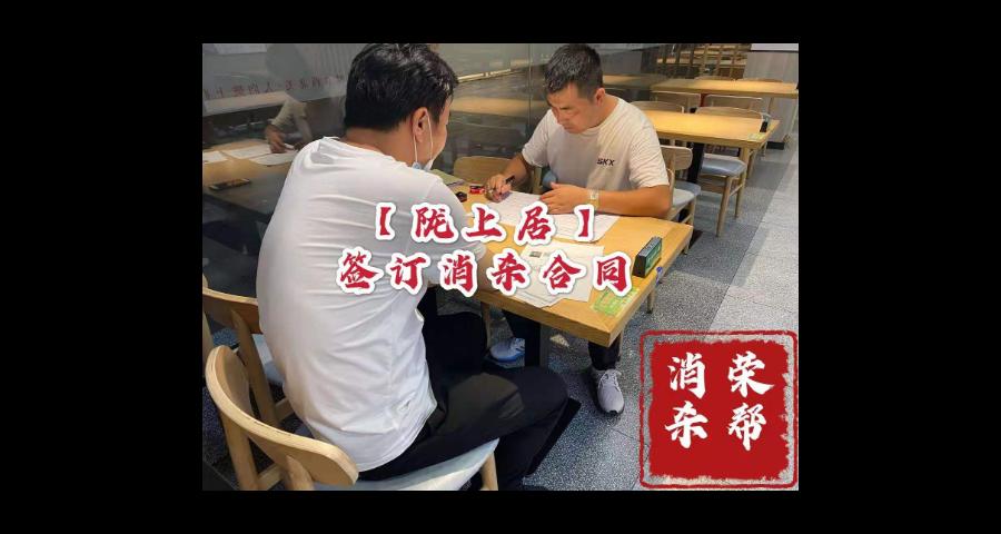 青浦区食堂灭白蚁哪家靠谱 来电咨询 上海荣帮虫害防治供应