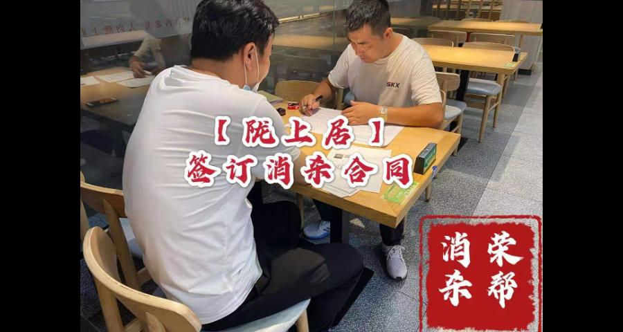 學校滅蟑螂技巧 來電咨詢「上海榮幫蟲害防治供應」