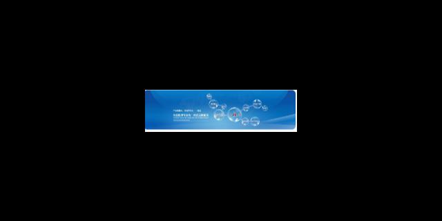 闵行区标准化工原料热线
