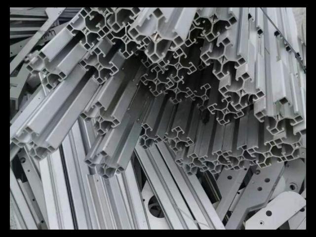 珠海废弃废铝回收工厂 欢迎咨询「东莞市日升再生资源回收供应」