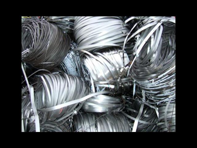 江门废铝回收报价 诚信经营「东莞市日升再生资源回收供应」