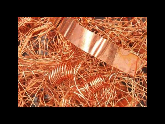 东莞各种废铜回收价目表