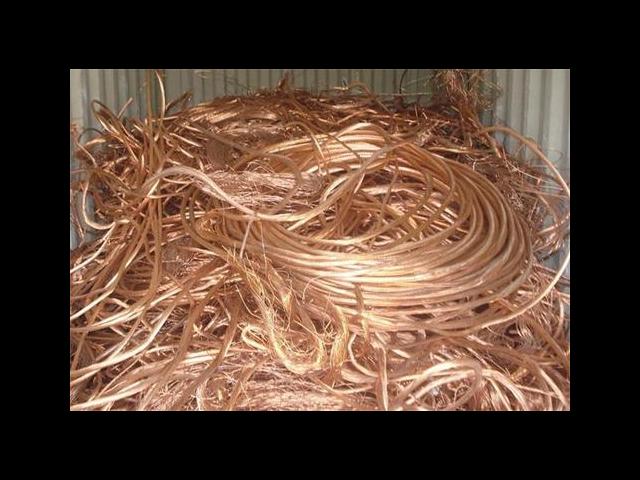 深圳电线废铜回收多少钱一公斤 诚信经营「东莞市日升再生资源回收供应」