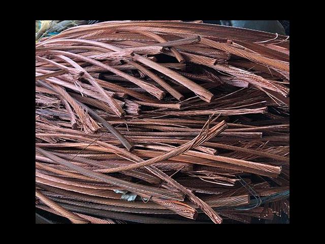 珠海五金廢銅回收價目表 歡迎咨詢「東莞市日升再生資源回收供應」