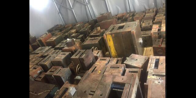 深圳模具回收公司 欢迎咨询「东莞市日升再生资源回收供应」