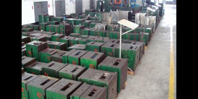 潮州配件模具回收價位 歡迎咨詢「東莞市日升再生資源回收供應」