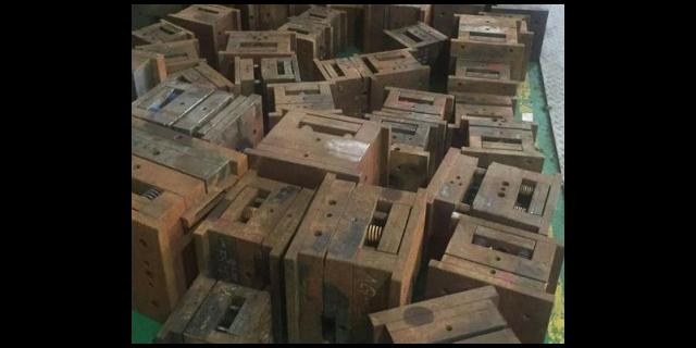 **上門模具回收**** 誠信經營「東莞市日升再生資源回收供應」