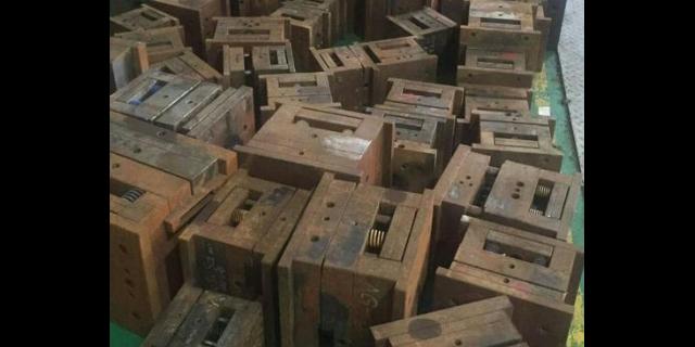 五金模具回收電話 歡迎咨詢「東莞市日升再生資源回收供應」