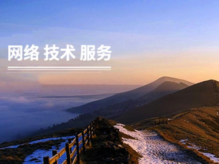 镇江模拟网络服务系统