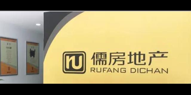 运营靖江二手房市面价 欢迎来电「靖江市儒房地产经纪供应」