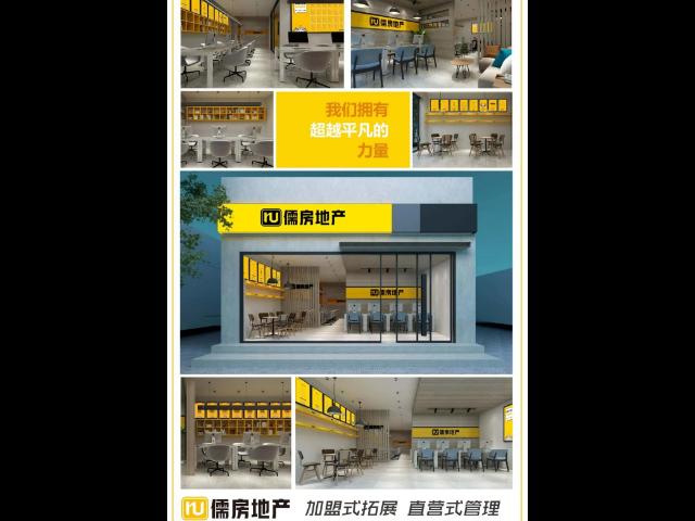 咨詢靖江東辰麗景銷售電話 歡迎來電「靖江市儒房地產經紀供應」