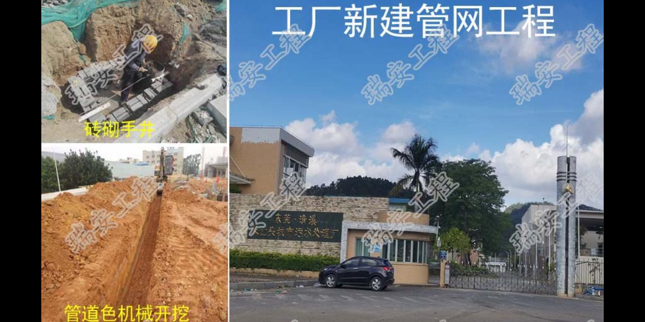 东莞莞城街道新建管道工程