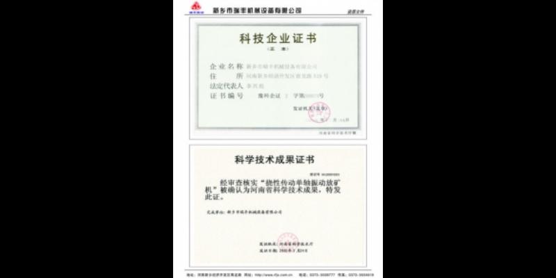 安庆烤面筋分块机批发价 欢迎来电「新乡市凤泉区瑞丰机械供应」