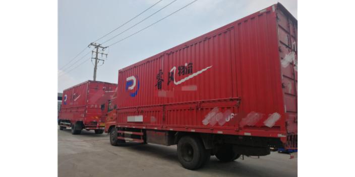 重庆专线直达物流方案 服务至上「 上海睿风供应链供应」