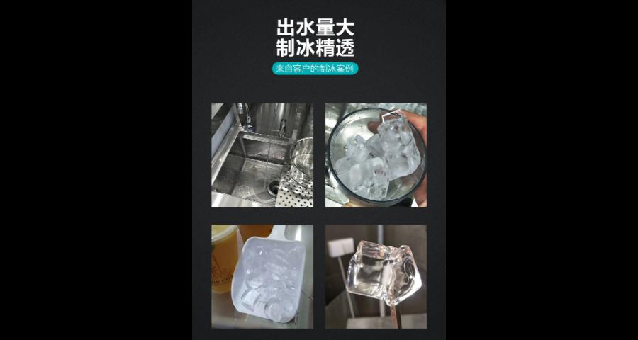 光明区学校商用净水器多少钱 值得信赖「深圳市瑞家科技供应」