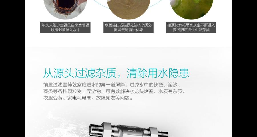 寶安區會所商用凈水器價格 誠信經營「深圳市瑞家科技供應」