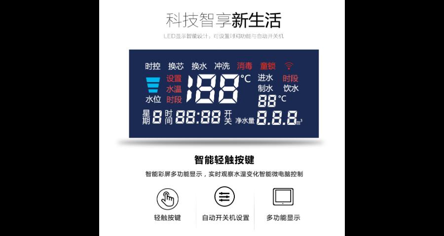 河源家用凈水器租賃價格 歡迎來電「深圳市瑞家科技供應」