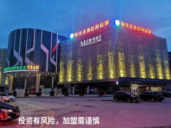 东莞展厅仓储类加盟条件 欢迎来电「深圳瑞佳达实业发展供应」