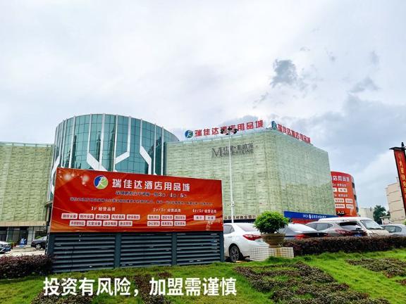 阳江办公家具加盟十大品牌 服务为先「深圳瑞佳达实业发展供应」