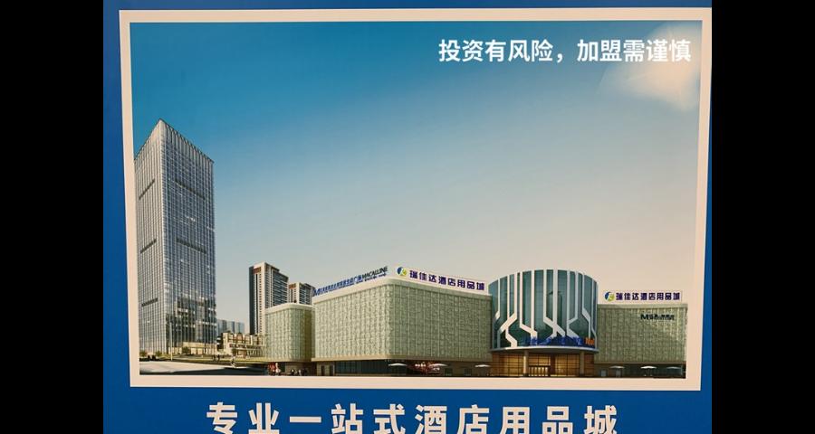 深圳酒店用品一站式采购基地,采购