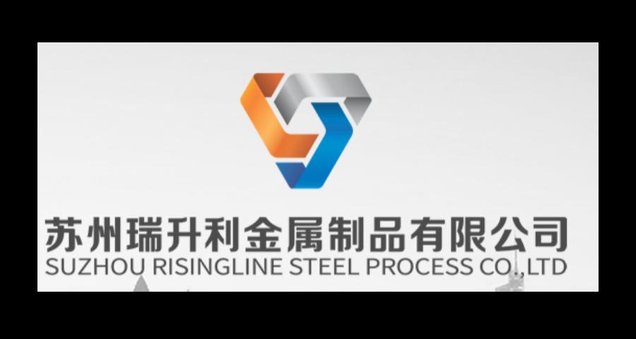黃浦區進口的機械配件怎么用 歡迎來電 蘇州瑞升利金屬制品供應
