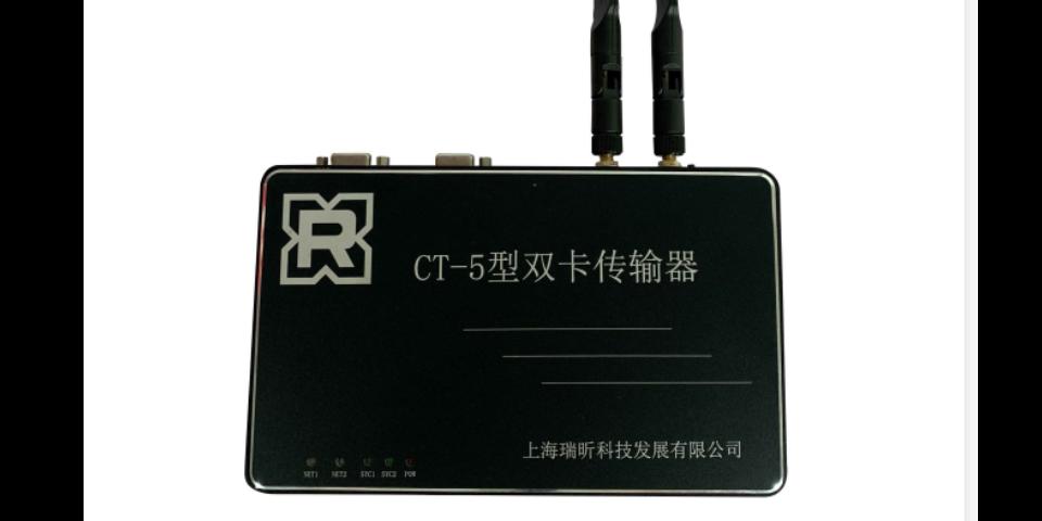 透传数据传输器径流 计「上海瑞昕科技发展供应」