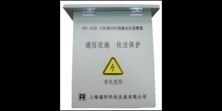 上海微型水位监测传感器「上海瑞昕科技发展供应」