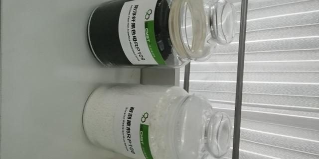 杭州正规硅酮母粒卖价 余姚市儒派新材料供应