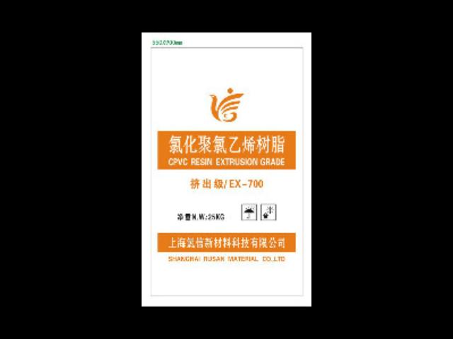 肇慶氯化聚氯乙烯多少錢一噸 歡迎來電「上海氯信新材料科技供應」