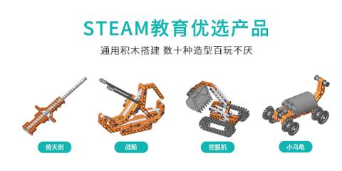 智能教育编程机器人教育套件 深圳海星机器人供应