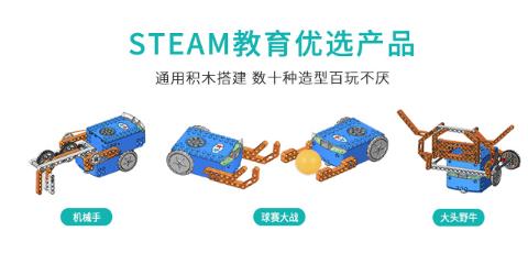 南通编程机器人「深圳海星机器人供应」