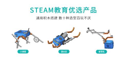 西安编程机器人 教育 深圳海星机器人供应