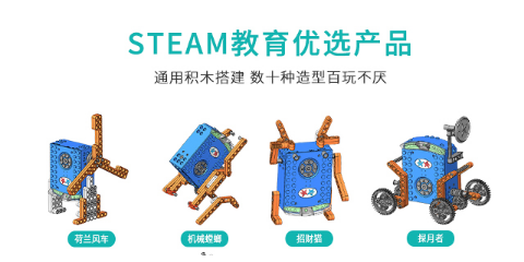 沈阳编程机器人教育套件 深圳海星机器人供应