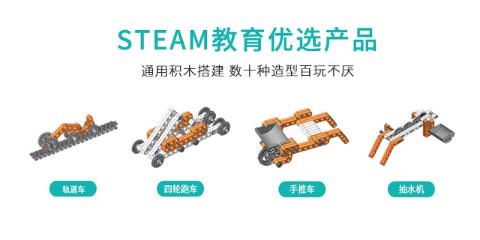 北京编程机器人教育套件 深圳海星机器人供应