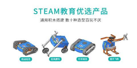 郑州青少年编程机器人 深圳海星机器人供应