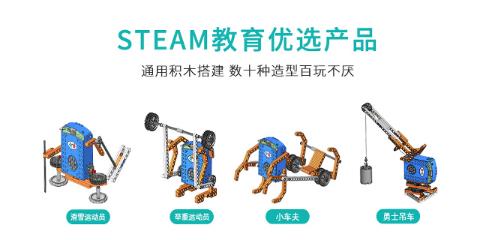 学生入门编程机器人哪个品牌好「深圳海星机器人供应」