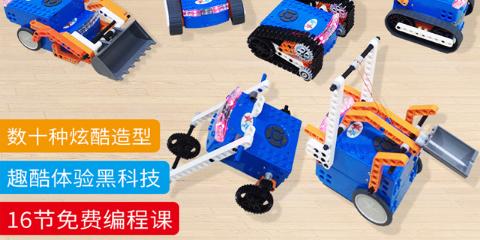 郑州编程机器人视频 深圳海星机器人供应