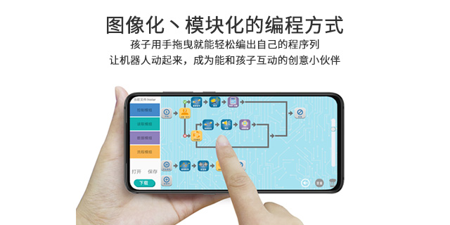 兰州机器人编程图片 深圳海星机器人供应