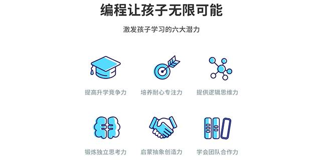 厦门青少年机器人编程 深圳海星机器人供应