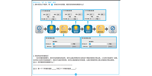 长春机器人编程推荐 深圳海星机器人供应