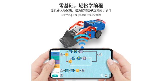 steam教育机器人编程教具 深圳海星机器人供应