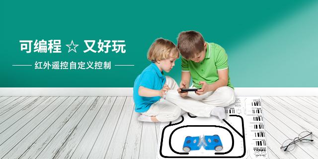 吉林学生入门机器人编程 深圳海星机器人供应