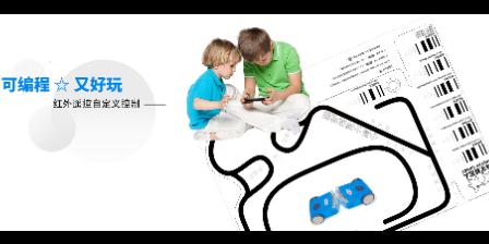 西安編程玩具套件「深圳海星機器人供應」
