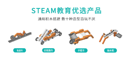 常德編程玩具價格「深圳海星機器人供應」